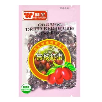 味全 西北有机干果系列 有机无核红枣  284g USDA认证