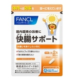 FANCL Intestinal Heath 30 Days