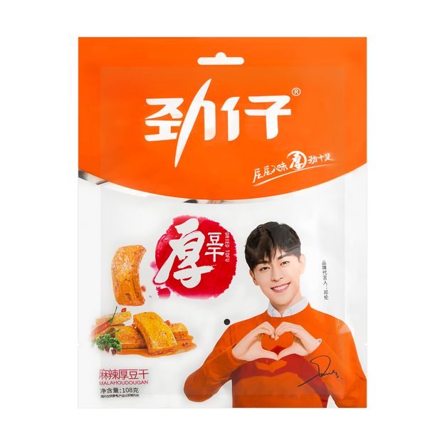 Product Detail - HUAWEN Spiced Tofu Snack Numb Spicy Flavor 108g  [Packaging May Vary] - image 0