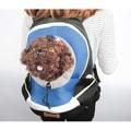 ALPHA DOG SERIES 宠物便携背包 #蓝色
