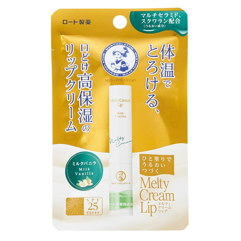 Yamibuy.com:Customer reviews:MENTHOLATUM Melty Cream Lip Vanilla Milk Flavor 2.4g