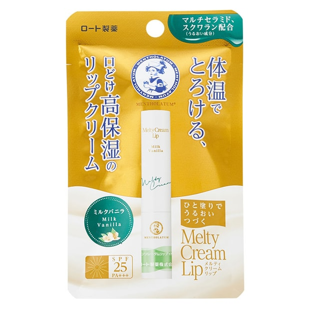 Product Detail - MENTHOLATUM Melty Cream Lip Vanilla Milk Flavor 2.4g - image 0