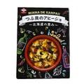 【日本直邮】DHL直邮3-5天到 日本北海道限定 高级即食罐头 橄榄油蒜香海螺肉 80g