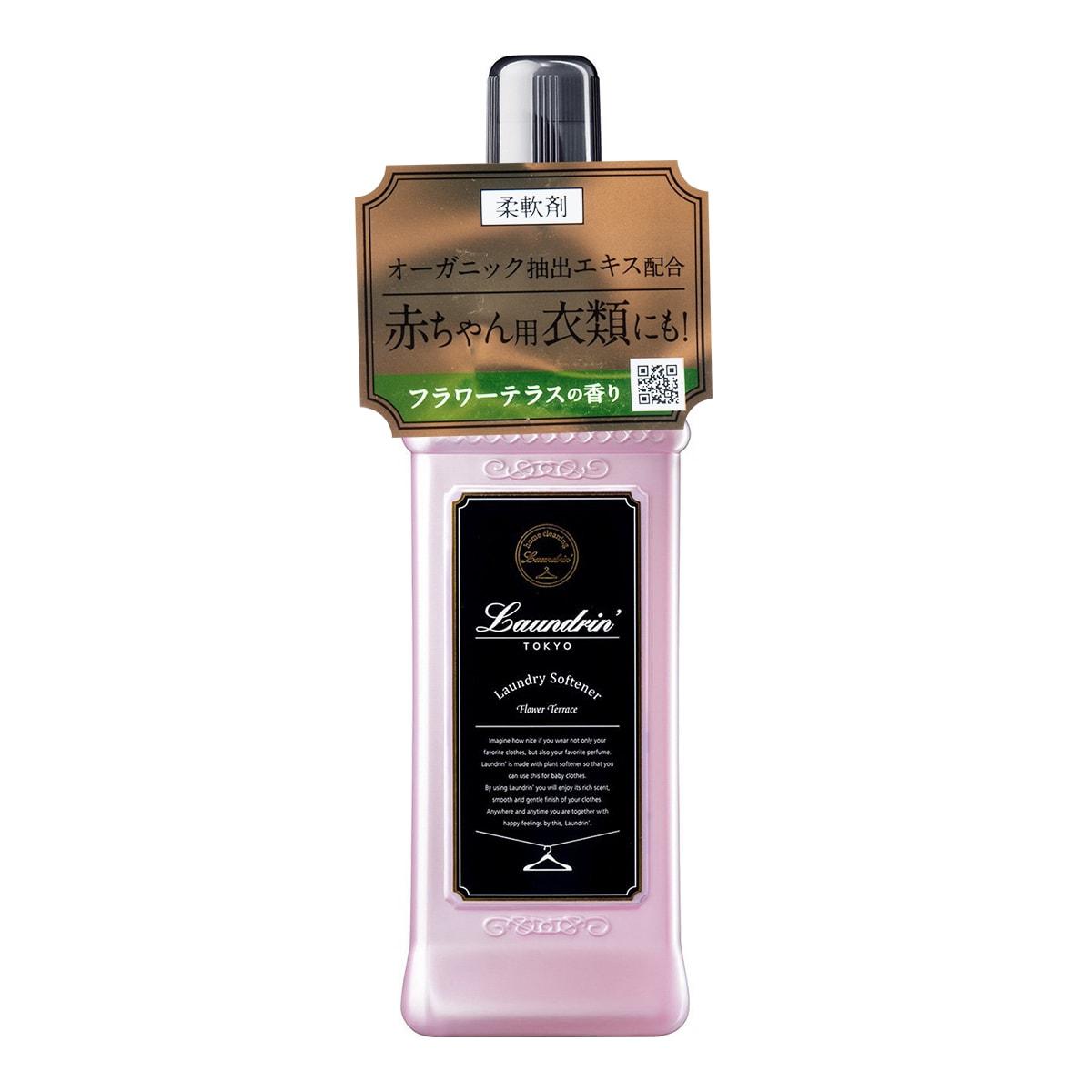 Yamibuy.com:Customer reviews:Fabric Softener-Flower Terrace 600ml