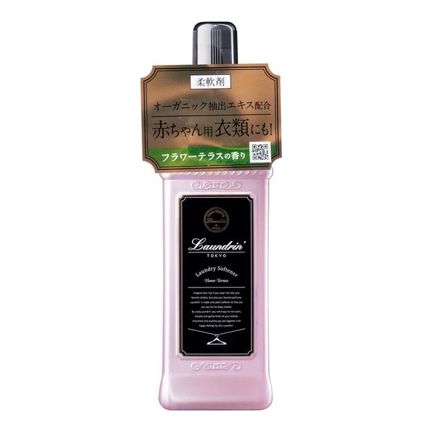 Product Detail - LAUNDRIN\' Fabric Softener-Flower Terrace 600ml - image 0