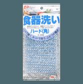 日本LEC 金属丝双面清洁海绵擦 1件入