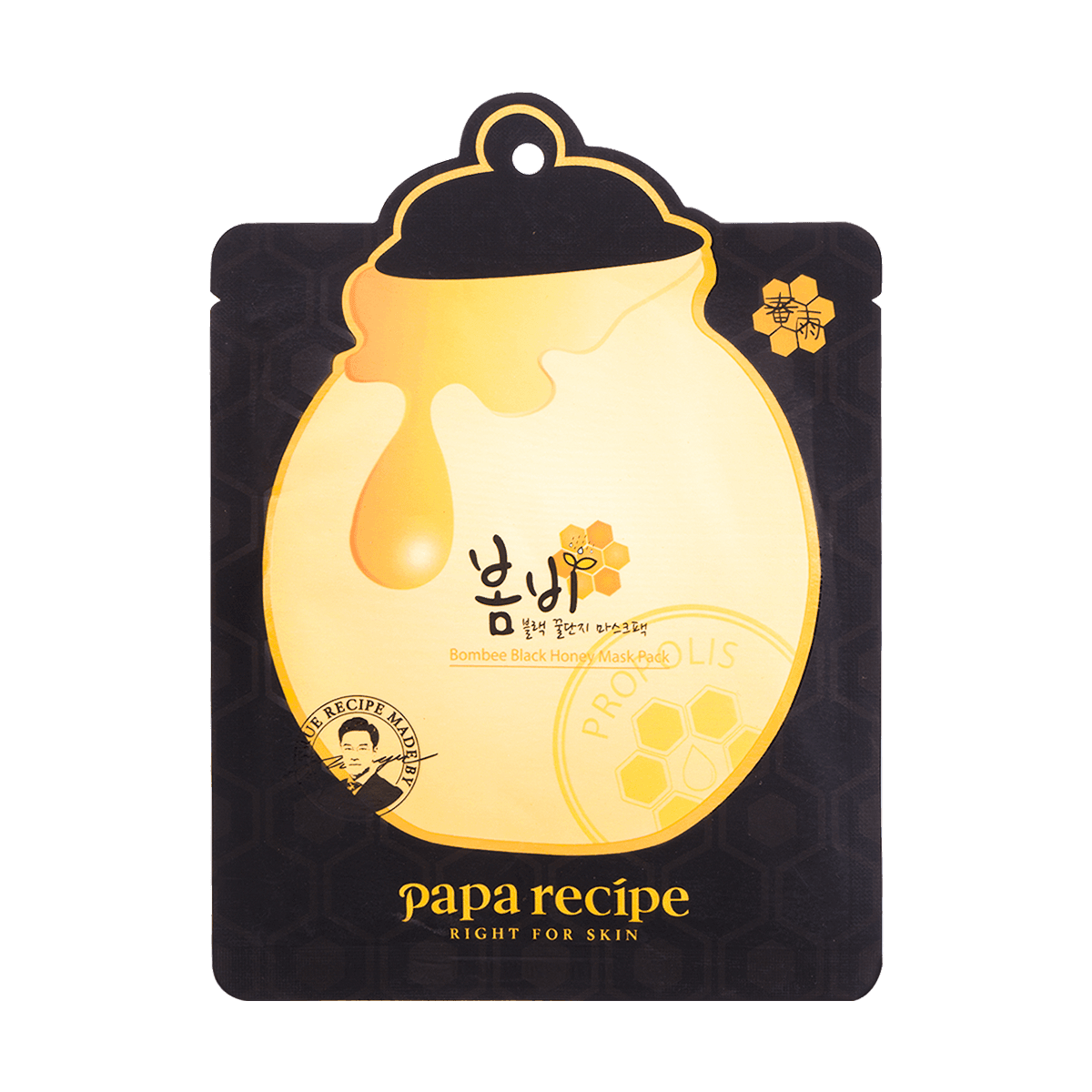 Yamibuy.com:Customer reviews:PAPA RECIPE Bombee Black Honey Mask 1sheet