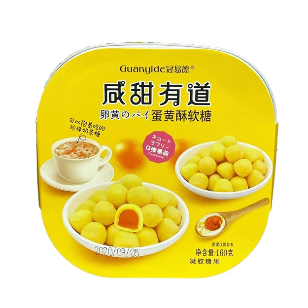 商品详情 - 冠易得 蛋黄酥软糖 160G - image  0