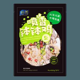YUMEI Bowl Bowl Veggie Chicken Numbing Spicy Flavor 528g