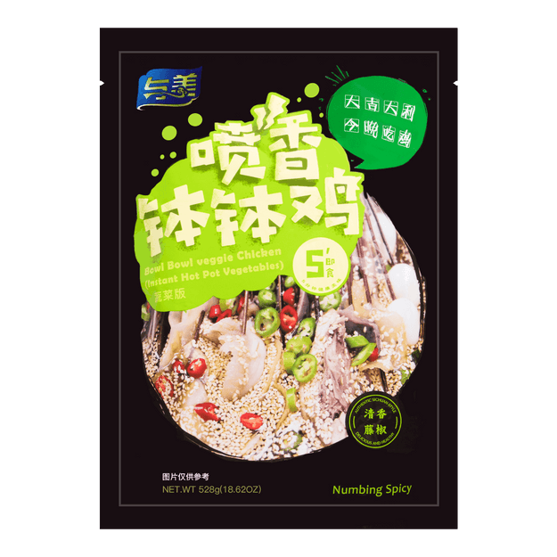 Product Detail - YUMEI Bowl Bowl Veggie Chicken Numbing Spicy Flavor 528g - image 0