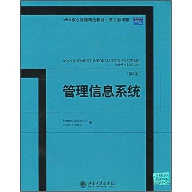 商品详情 - MBA精选教材·英文影印版:管理信息系统(第9版) - image  0
