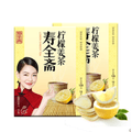 SHOUQUANZHAI lemon ginger tea 120g*2box