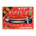 MORAL VILLAGE Classic Hot Pot Base Seasoning 300g