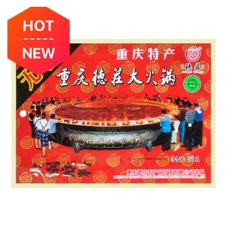 MORAL VILLAGE Classic Hot Pot Base Seasoning 300g