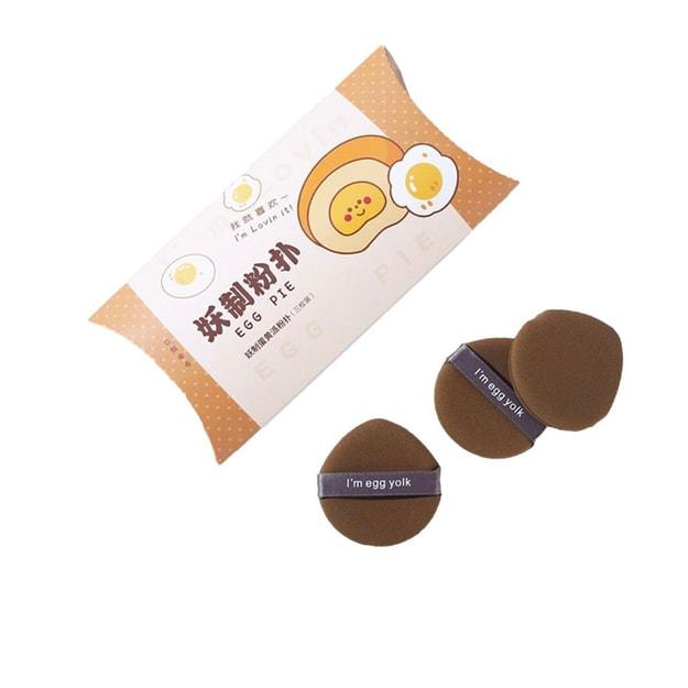 商品详情 - 中国妖制蛋黄派气垫粉扑(一盒3枚) - image  0