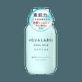 AQUALABEL 水之印||氨基酸保湿乳液||145ml
