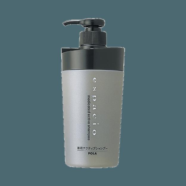 商品详情 - POLA 宝丽||Espacio 男士活性去屑洗发水||400ml - image  0