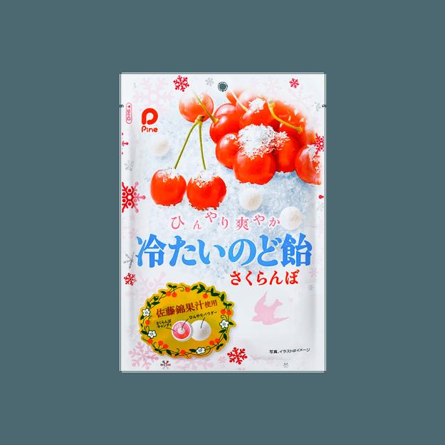 商品详情 - 日本PINE 冷喉含片 樱桃味 70g - image  0