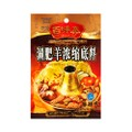 BAIWEIZHAI Hot Pot Base Sauce For Mutton Hot & Spicy 200g