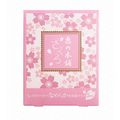 MEGUMI NO HONPO  Enriching Mask Limited Cherry Blossom Edition 5pcs