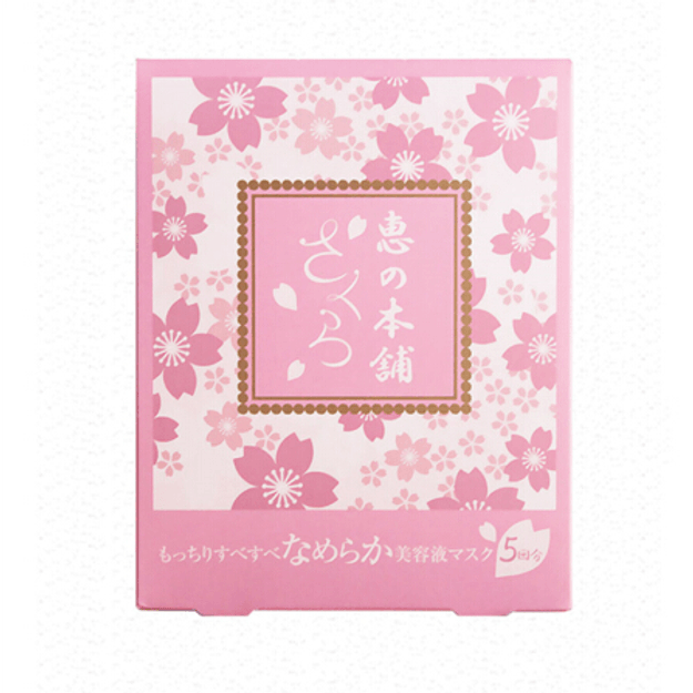 Product Detail - MEGUMI NO HONPO  Enriching Mask Limited Cherry Blossom Edition 5pcs - image 0
