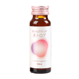 POLA Collagen Oral Liquid  50ml