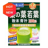 YAMAMOTO 100% Mulberry Leaf Green Juice Powder  2.5gx28 bags