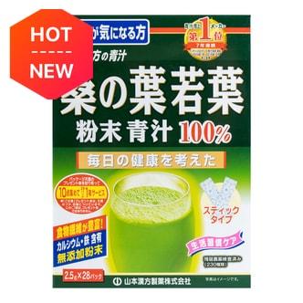 日本山本汉方 桑叶若叶青汁粉末 便携装 2.5g×28包