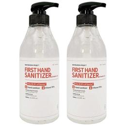 【70%酒精】韩国Bodyburden Project First Hand 70%酒精含量 免洗洗手液 2瓶超值装 99.99%消毒杀菌 FDA认证