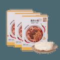 【中国直邮】网易严选 地道家乡味 重庆小面 3盒装