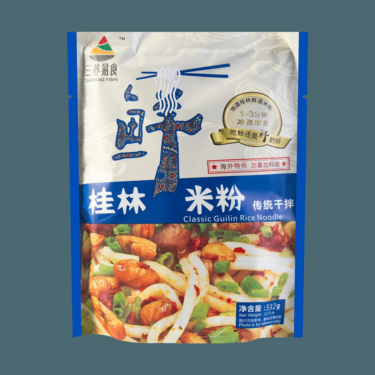 Yamibuy.com:Customer reviews:SANYANGYISHI Original Flavor Rice Noodles  332g