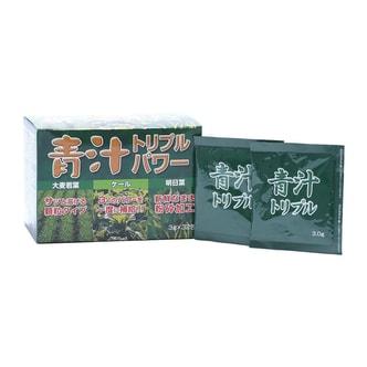 [日本直邮] 日本YUUKI制药 青汁 3g×32包