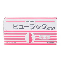 KOKANDO Constipation Supplements Byurakku 400tablets
