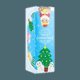 Mini Chocolate Chrsitmas Gift Set