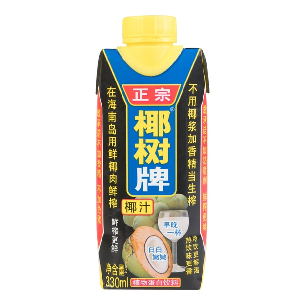 COCONUT PALM BRAND Coconut Juice 330ml
