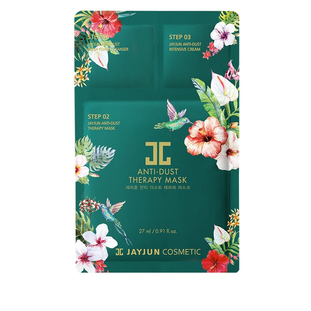Product Detail - JAYJUN Anti Dust Therapy Mask 1pcs - image 0