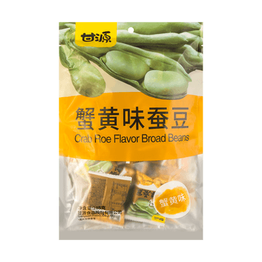 Roasted Broad Bean Crab Roe Flavor 285g【EXP 2/22/2021】