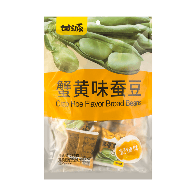 Product Detail - GANYUAN Roasted Fried Beans Crab Flavor 285g - image 0
