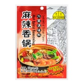 AH HUNG Hot Spicy Seasoning 200g