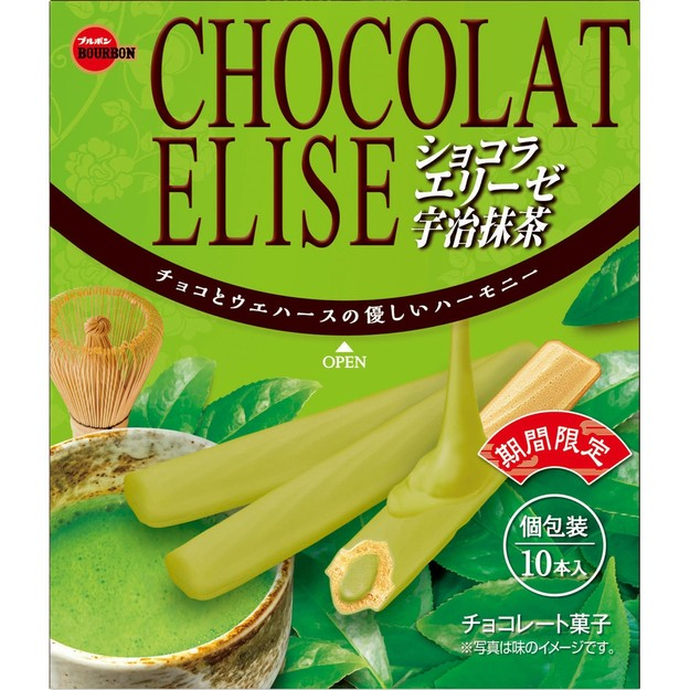 Product Detail - JAPAN BOURBON  Biscuit 72g - image 0