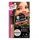 ISEHAN KISS ME Heavy Rotation Gel Eyebrow Liner #03Grayishbrown