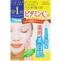 【日本直邮】KOSE高丝CLEAR TURN 维生素C保湿美白VC面膜 5片
