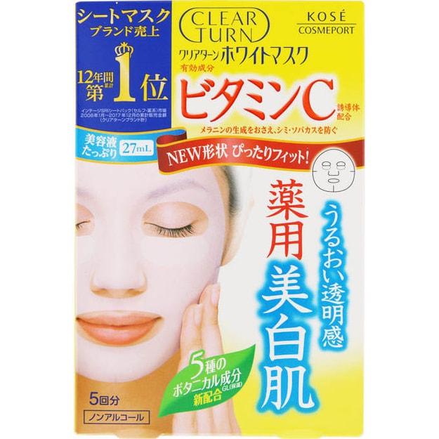 商品详情 - 【日本直邮】KOSE高丝CLEAR TURN 维生素C保湿美白VC面膜 5片 - image  0
