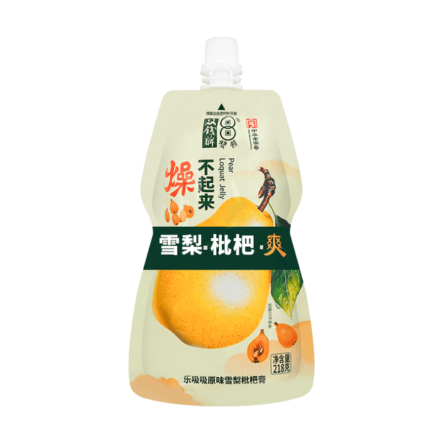 Product Detail - Pear Jelly Drink 218g - image  0