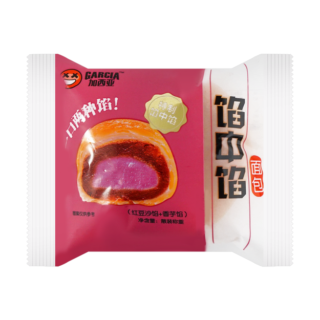 Product Detail - GARCIA Red Bean Paste Bread with Taro Paste 1pcs - image 0