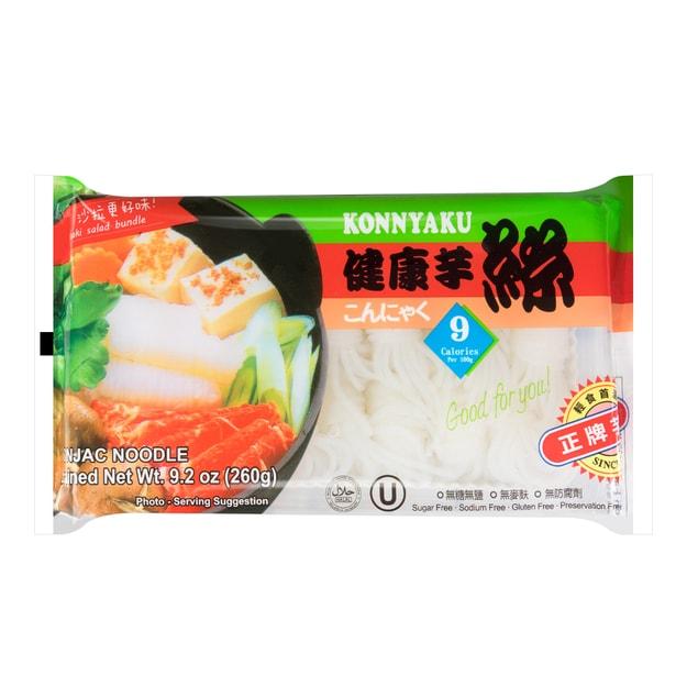 Product Detail - KANGERSHUANG Konjac Noodles small 260g - image 0