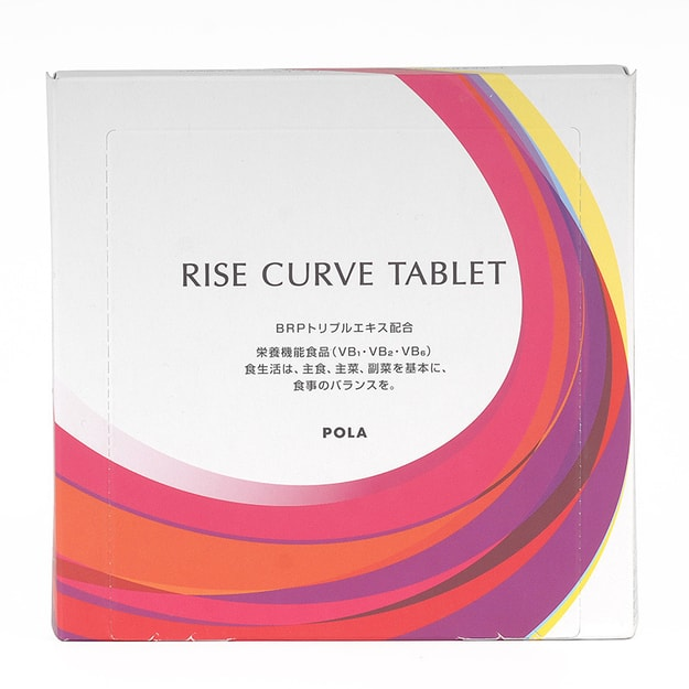 Product Detail - POLA RISE CURVE TABLET 180Tablets 63g - image 0