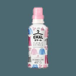 KAO 花王  emalre 纤维护理规整衣物洗衣液(新旧包装随机发送)  芳香型 500ml
