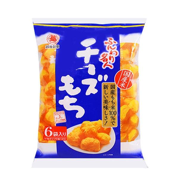 商品详情 - 日本越后制果 超浓芝士波波球米果 6袋入 - image  0