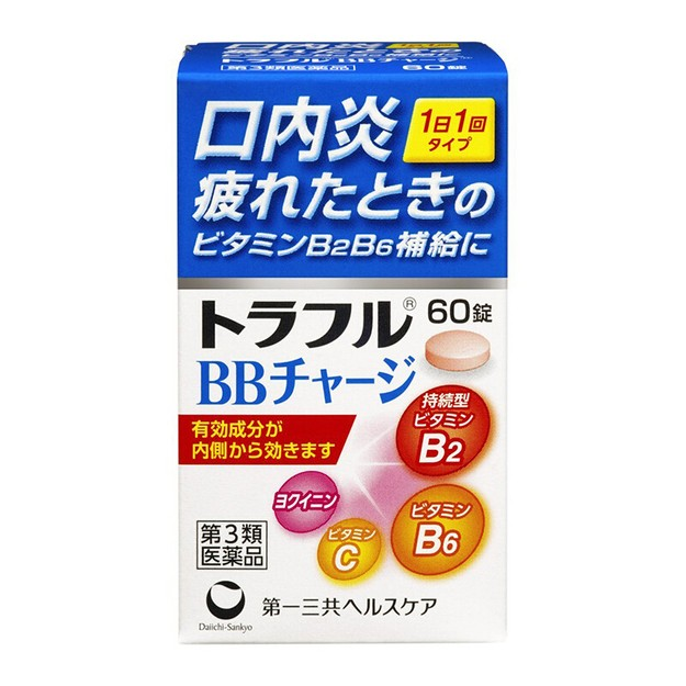 Product Detail - DAIICHI-SANKYO Oral Ulcer BB supplements 60 tablets - image 0